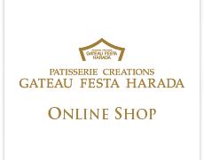 ガトーフェスタハラダ オンラインショップ