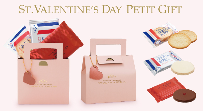 St.Valentine's Day Petit Gift